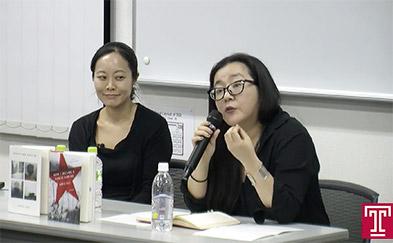 Image of Krys Lee and Mariko Nagai