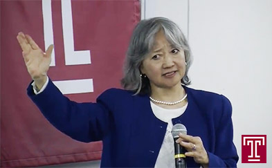 Image of Michiko Yusa