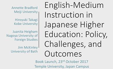 English-medium Instruction in Japanese Higher Education - Presentation Slide
