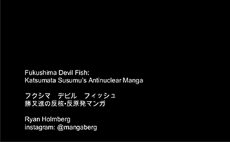 Slide image of No Nukes for Dinner: Katsumata Susumu's Anti-Nuclear Manga