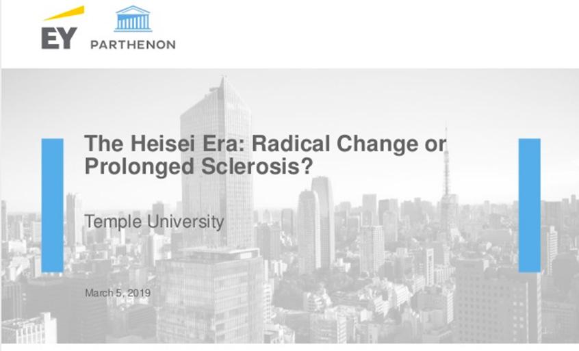 Slide image of The Heisei Era: Radical Change or Prolonged Sclerosis?