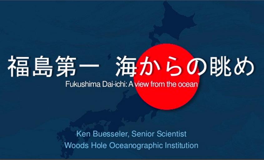 Slide image of Fukushima Dai-ichi: A View From The Ocean